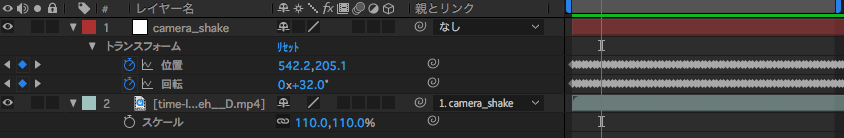 camera shake 適用イメージ
