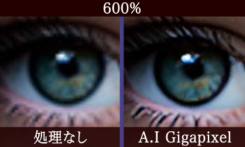 a.i gigapixel 200%