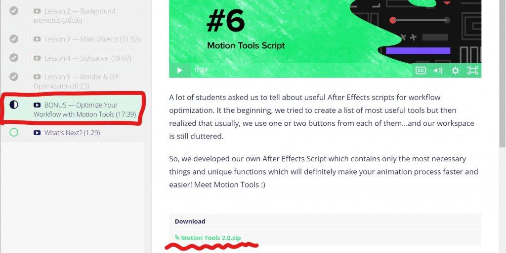motion tools ダウンロード方法